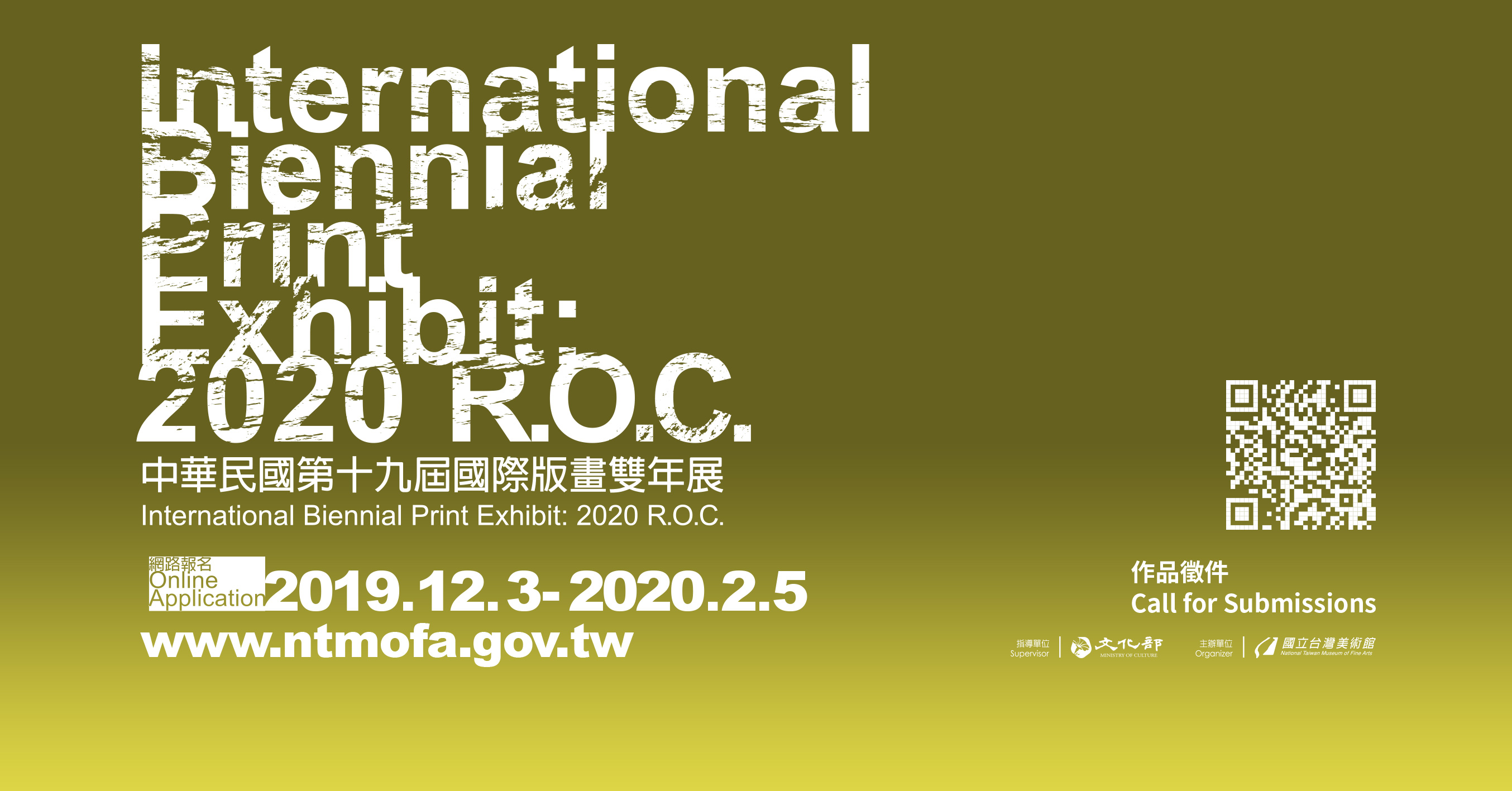International Art Competitions - art contest for artists ...