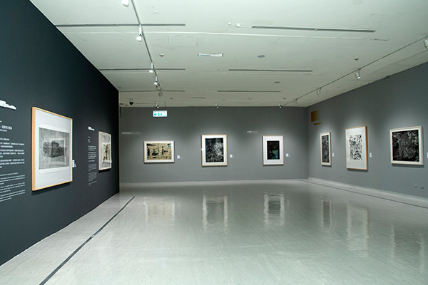Gallery (Awarded works)- 2020 Edition