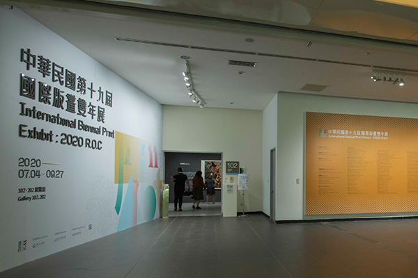 Gallery- 2020 Edition (The International Biennial Print Exhibit: R.O.C., inaugurated in 1983, is the first biennial-style exhibition organized as an open competition in Taiwan and one of several international competition-com-biennials for printmaking boasting a long history.)